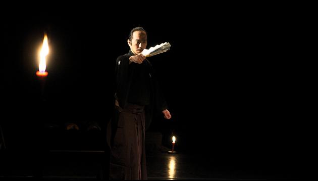 Goldberg Nô. Frédérick Haas - Masato Matsuura : Bach